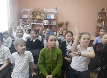 Виртуальное путешествие «Достопримечательности Крыма» провели в сальской библиотеке