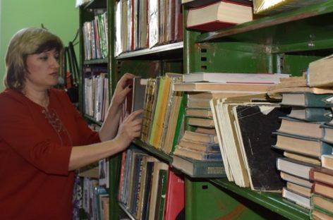 Центральная детская библиотека переехала