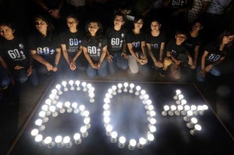 Сальчан призывают принять участие во всемирной акции «Час Земли»