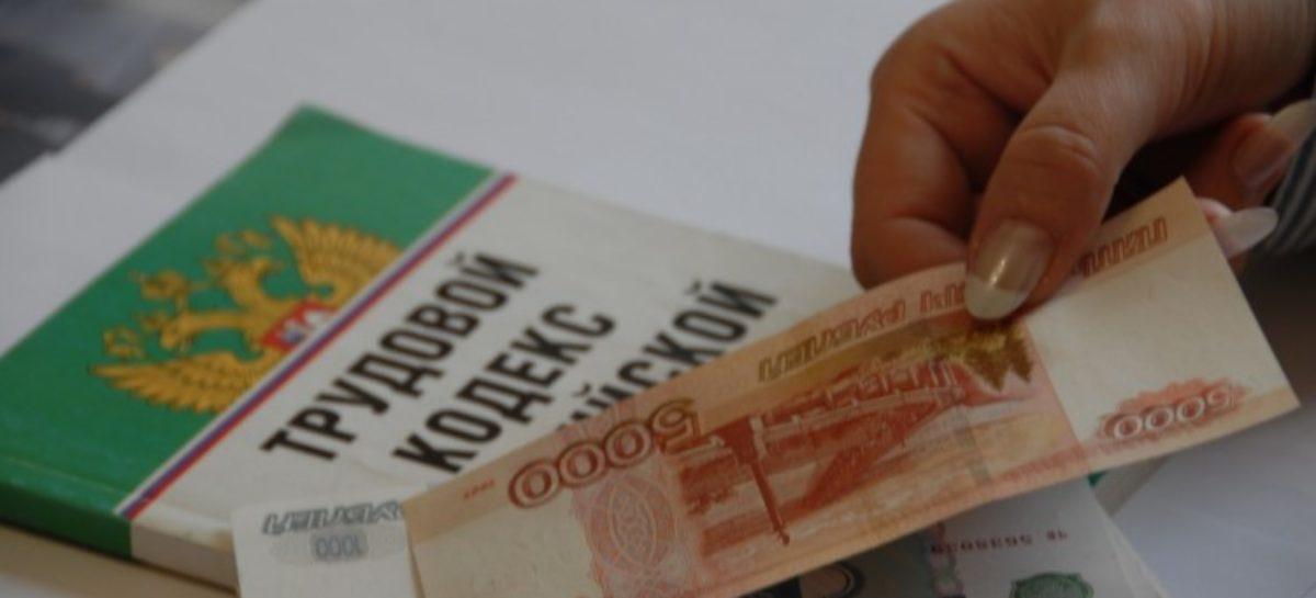 Сальский «Водоканал» задолжал работникам свыше 600 тысяч рублей