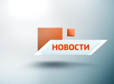 Дон-24: Новостной выпуск 24.03.17