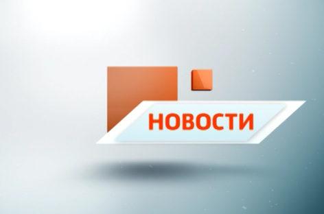 ДОН-24 Сальск: Новостной выпуск 21.04.17