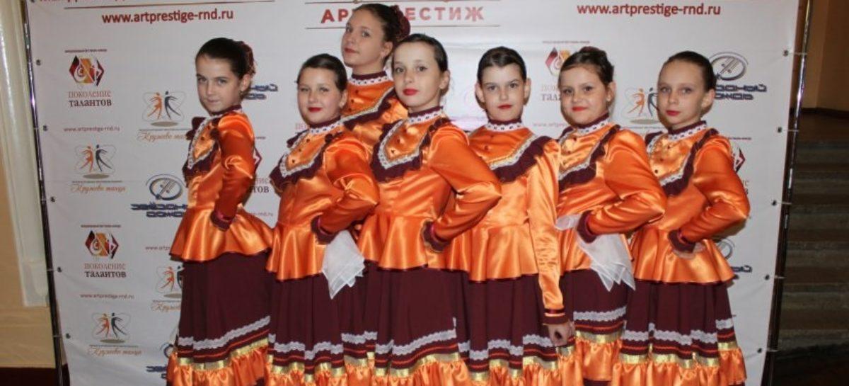 Сальские танцоры выступили на международном конкурсе «Звёздный дождь»