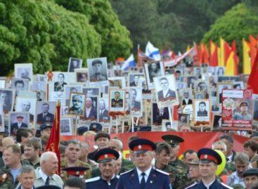 Фото ветеранов «Бессмертного полка» сальчане могут бесплатно распечатать в МФЦ
