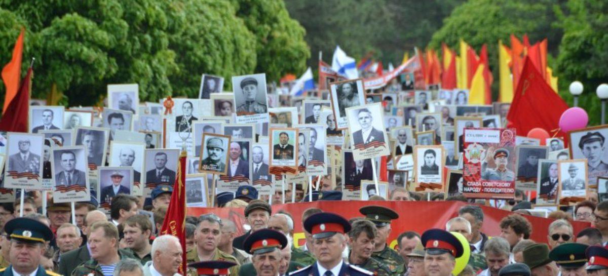 Традиционная акция-шествие «Бессмертный полк» пройдет в Сальске