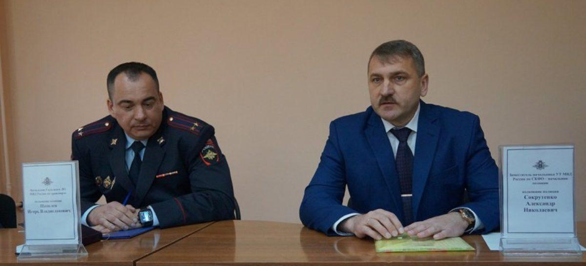 В Сальском линейном отделе МВД России на транспорте — новый начальник