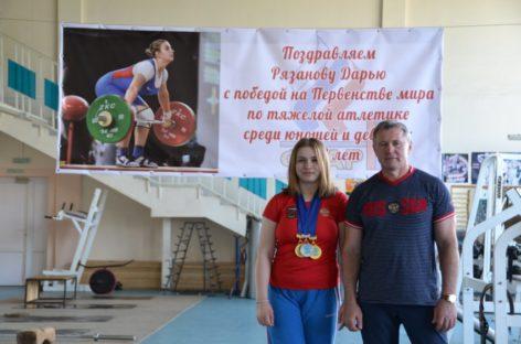 Дарья Рязанова на мировом первенстве пробовала свою золотую медаль на зуб
