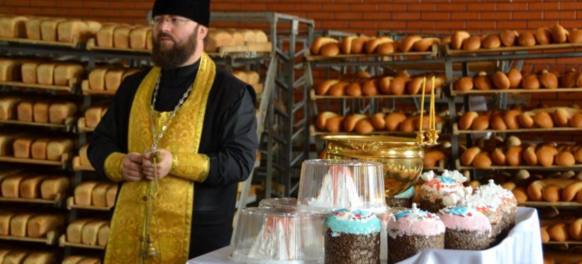 Отец Димитрий освятил пасхальные куличи на Сальском хлебокомбинате