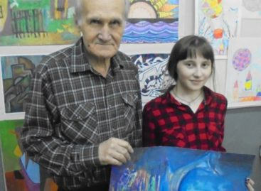 Выставка «Мир глазами детей» открыта в музее имени В. К. Нечитайло