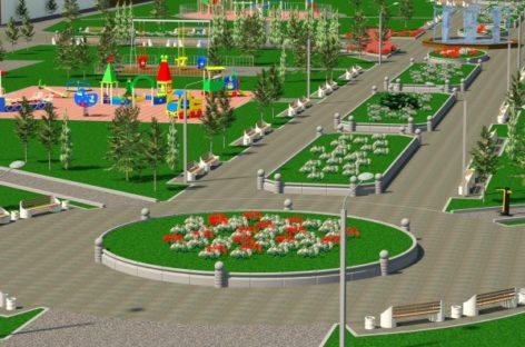 Эскизный проект обновленного сальского городского парка представили в администрации