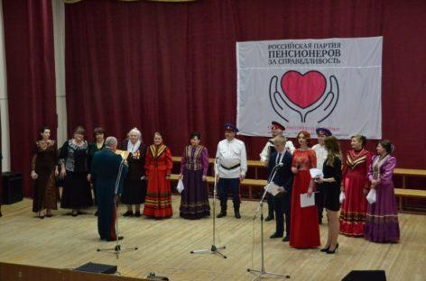 Концерт ветеранов народного творчества состоится в Сальске 29 апреля