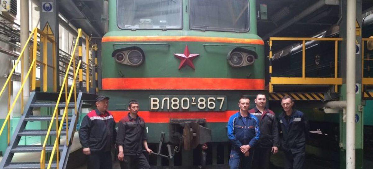 Локомотивное депо «Сальск-Грузовое» участвует в акции «Неделя без турникетов»