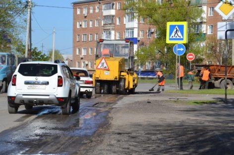 В центре города идет ямочный ремонт дорог