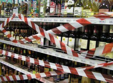 В Сальском районе установят запрет на продажу алкоголя