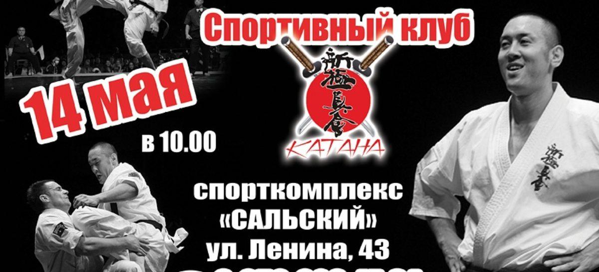 Сальчан приглашают поболеть за своих спортсменов в это воскресенье