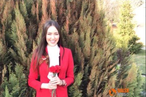 Модель Анастасия Костенко приняла участие в проекте «Помним и гордимся»