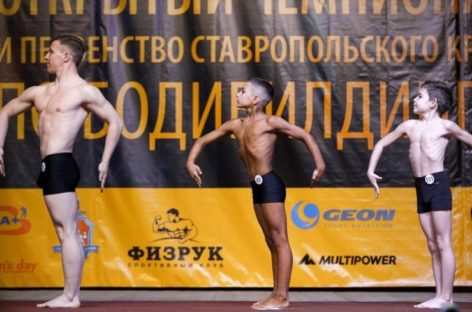 Золотое «серебро» Яна Германа на чемпионате по фитнесу в Ставрополе