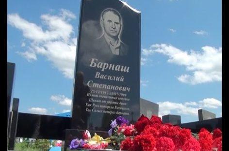 В Сальске памятник Василию Барнашу обновили его ученики