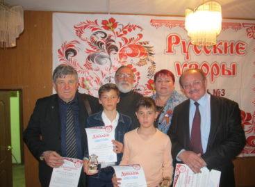 Сальские балалаечники стали лауреатами Всероссийского конкурса «Русские узоры»