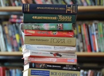 Книжный рейтинг: что читают сальчане?