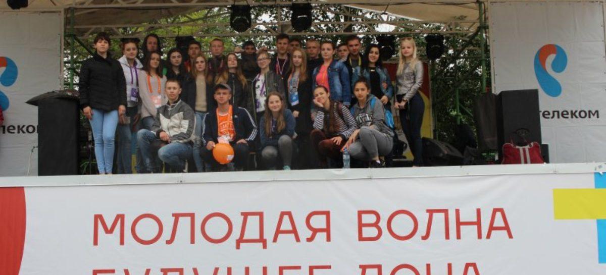 Сальские студенты побывали на юбилейном форуме «Молодая Волна-2017»