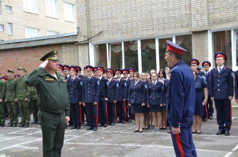 Призывники из казачьего профлицея пополнят ряды Вооруженных Сил