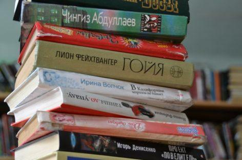Общероссийский день библиотек отметят в Сальске 26 мая