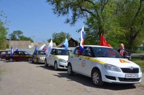Автопробег по местам боевой славы в честь Дня Победы прошёл в Сальске