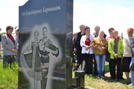 Новый памятник установлен на могиле Василия Барнаша в Сальске