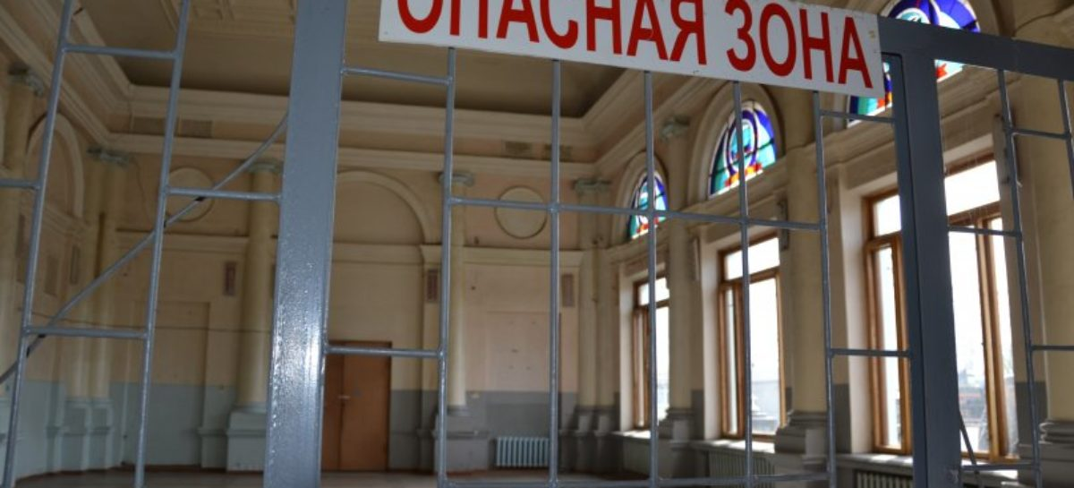 Железнодорожный вокзал в Сальске: снести нельзя оставить