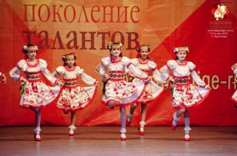 Сальский танцевальный коллектив «Забава» привёз награды с Кубани