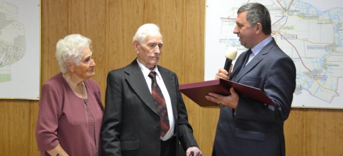 Сальскую семью наградили знаком губернатора за 70 лет супружеской жизни
