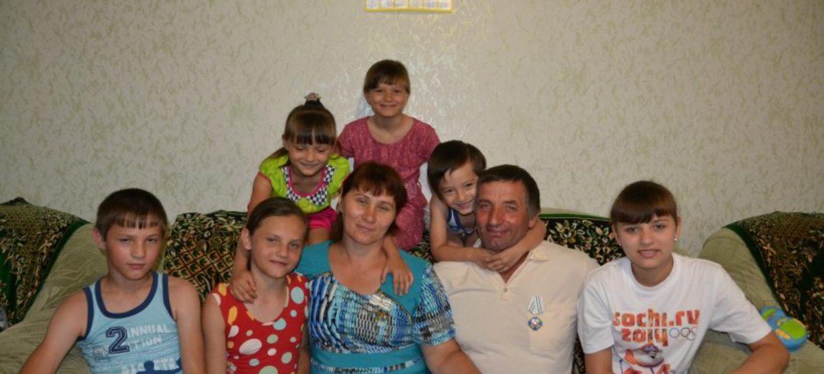 В Сальском районе стартует муниципальный этап Всероссийского конкурса «Семья года»