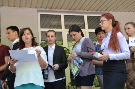 ЕГЭ по русскому языку: сальчане справились