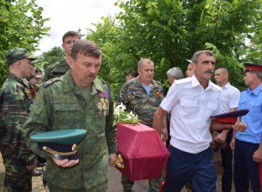 Сальские поисковики вернули солдата Великой Отечественной на родную землю