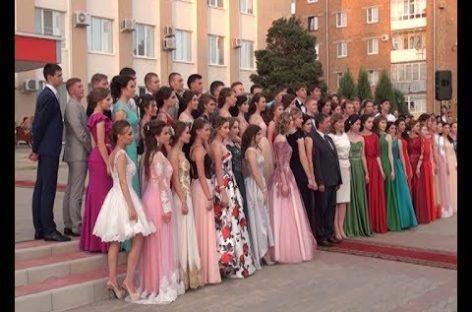 В Сальске прошел выпускной бал-2017