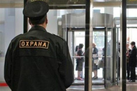 Как обеспечить безопасность в гостинице — информирует прокуратура