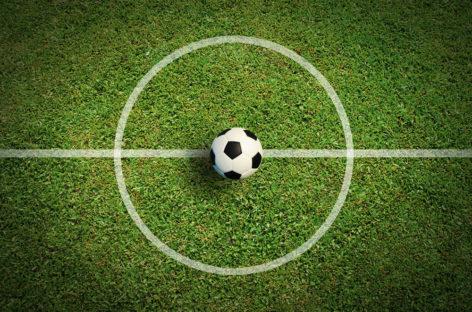 Матч Кубка губернатора областного первенства по футболу — 13 августа
