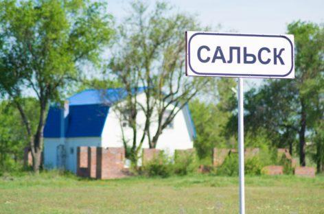 В Сальске собирают лучшие фотоснимки для конкурса «Это мой город»