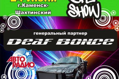 Сальчане едут на соревнования по автозвуку в Каменск-Шахтинский 24 июня