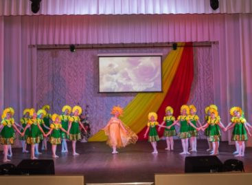 Отчётный концерт в Сальском Дворце культуры: 5 сюрпризов