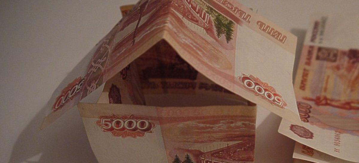 Сальчанина наказали за незаконное получение пособия по безработице
