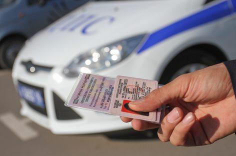 Изменен порядок замены и выдачи водительских удостоверений