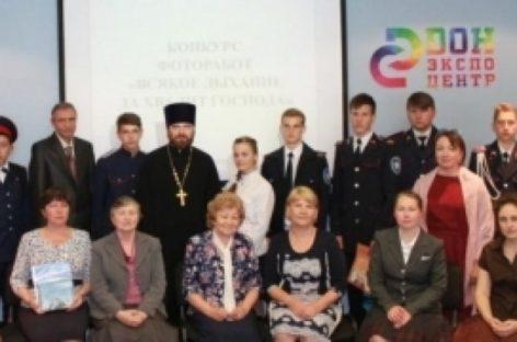 Сальские кадеты заняли второе место в областном конкурсе