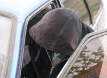 Пьяного водителя без прав «поймали» в Ивановке