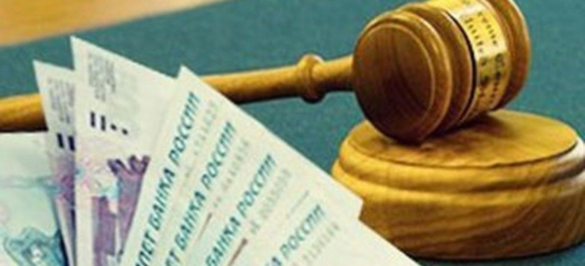 Суд вынес приговор сальчанке за хищение денег
