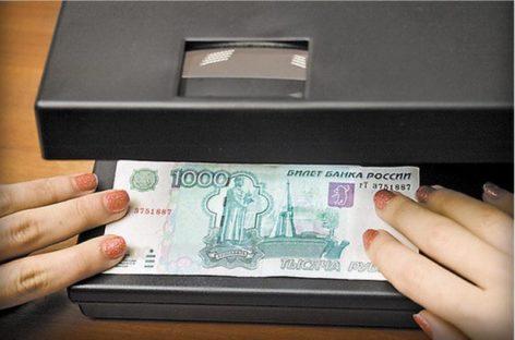 Фальшивые деньги распространяли в Сальском районе