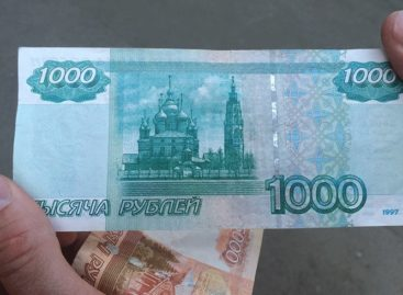 В Сальске «гуляют» поддельные денежные купюры