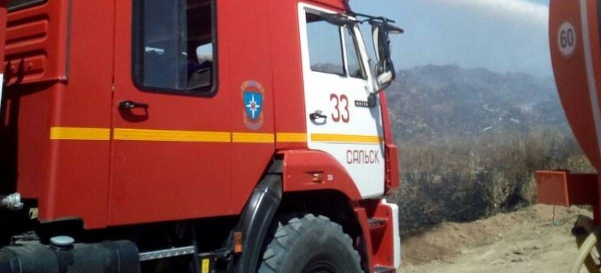 В Сальском районе введён особый противопожарный режим