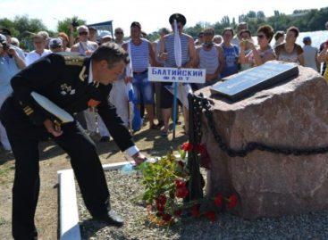 В Сальске отметили День Военно-Морского флота